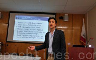 德蘭理財保險舉辦系列醫療保險講座