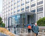 11月9日上午周国祥一案在旧金山联邦法庭正式开庭。图为法庭大楼。(周凤临/大纪元)