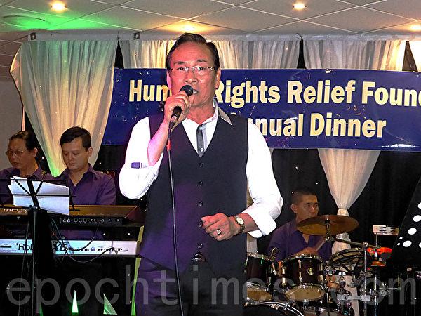 11月6日晚,在悉尼西区坎利高地水晶宫酒家(Crystal Palace Restaurant Canley Height)越南人权基金会举办了为人权募捐的年度晚宴。(袁丽/大纪元)