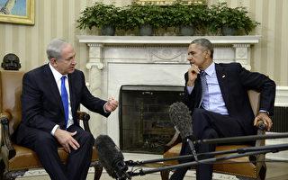 美国总统欧巴马(右)与以色列总理尼坦雅胡(左)9日强调美、以关系密切,尼坦雅胡并在会上公开表明,坚定支持解决以巴冲突。(Olivier Douliery-Pool/Getty Images)