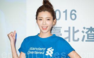 藝人郭雪芙11月10日在台北出席路跑記者會。(陳柏州/大紀元)