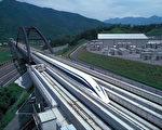 磁浮列车在日本展览轨道运行可以达到每小时311英里的速度,它在离开地面U型轨道上方约4英寸悬浮疾驰。(大纪元资料图片)