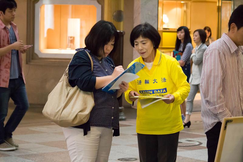 日本逾4万人联署举报江泽民