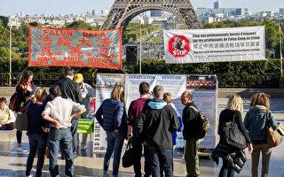 大陸客巴黎三退 感慨法輪功是中國的希望