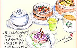 淡彩速写:餐间风情画(图片来源:作者 邱荣蓉 提供)