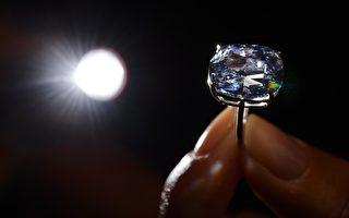 """一颗重达12.3克拉稀世绝美""""蓝月""""(Blue Moon)钻石,今天在日内瓦以4860万瑞郎(4840万美元)拍出,创下历史新天价。(FABRICE COFFRINI/AFP/Getty Images)"""