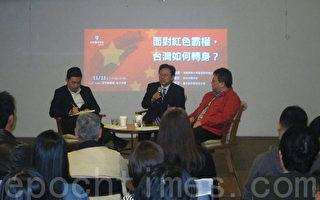 陈破空:中国人国民性败坏 皆因共产专制