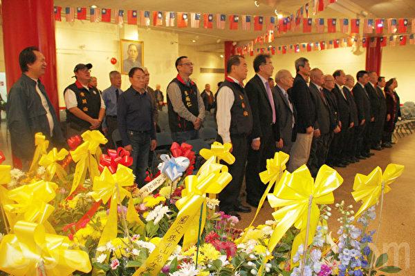 华埠纪念孙中山诞辰149周年。(蔡溶/大纪元)