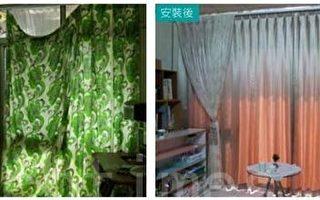 (左)卧房的落地窗窗帘是婆婆巧手制作的,前后使用时间超过30年。(右)卧室氛围都不一样了,甚至可以悠闲喝杯咖啡了。(陈子佑/大纪元)
