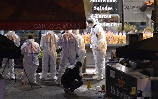 巴黎華裔市議員:恐襲遇難者有亞裔面孔
