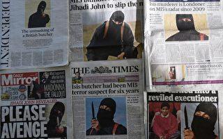 2015年11月14日,伊斯蘭國(IS)殺手「約翰」(Mohammed Emwazi)料在美國空襲中喪命,西方領導人和美國軍方稱這一行動給IS帶來巨大打擊。這位殺手曾多次殘忍斬首外國人質,被譴責為「人獸」。 (DANIEL SORABJI/AFP/Getty Images)