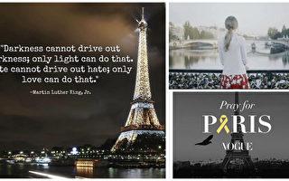 巴黎遭恐怖攻擊 眾星貼文祈禱
