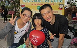 愛無關血緣 收養人:感謝孩子圓滿生命