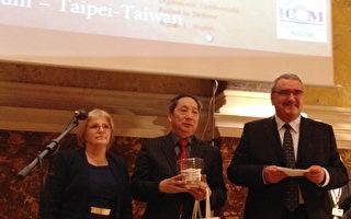 台湾故宫获国际多媒体影音竞赛两金奖