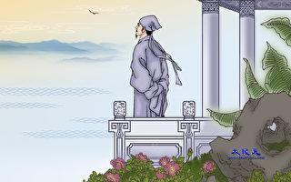 【故國神遊】半部論語治天下 一身正氣成聖功