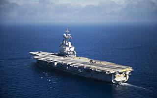 巴黎當局加強在敘利亞轟炸伊斯蘭國組織,將派出戴高樂號航空母艦進駐地中海。(BERTRAND LANGLOIS/AFP/Getty Images)