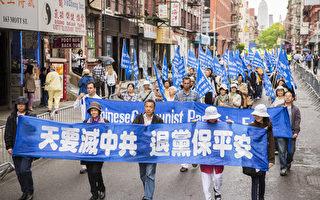 """四川某地的一百零四名警察做了""""三退"""",其中九十八人是党员。 (大纪元)"""