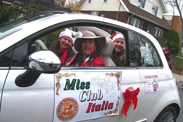 意大利俱樂部小姐車隊司機Sara Fragnito女士(右前)(明慧網)