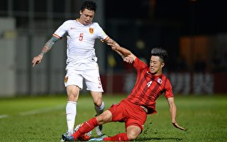 中國男足再平香港 世界盃出線渺茫