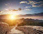 中華民族是上天護佑的民族,綿延渡過5000年壯闊歷史長河,但也揹負了深重苦難,是一個負重而行的民族。(fotolia.com )