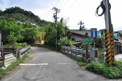 至善路三段181巷(路口礁坑一号桥)。 (图片提供:tony)