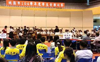 文昌国乐屡创佳绩 双料晋级全国赛