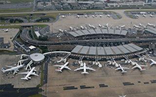 法国警方一天两度搜查戴高乐机场