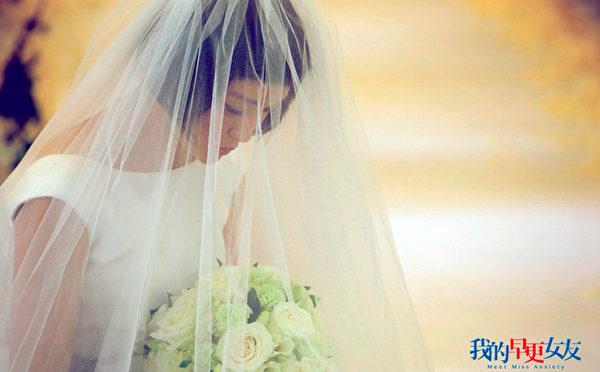 圖為劇照,周迅待嫁女兒心披婚紗。(好孩子國際提供)