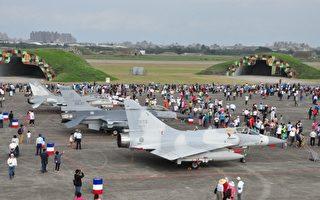 國防知性之旅 新竹空軍基地開放參觀