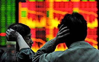 揭秘中共官员挪用巨额公款炒股内幕