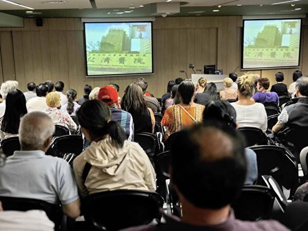 11月18日,澳洲墨尔本维多利亚大学播放获奖影片《难以置信》。(胡宥华/大纪元)