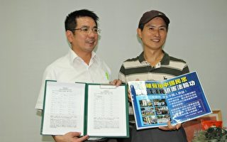 宜兰市长江聪渊(左)于19日参与全球举报江泽民的连署活动,他希望大家共襄盛举,唤起正面的意义,推动人权、共创大家和平共处的社会。(谢月琴/大纪元)