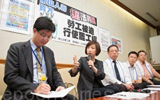 行使罷工權 台南山保險工會下週投票