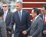 世界18国首脑11月20日抵达马来西亚,参加为期两天的东南亚和东亚系列峰会.马来西亚此前收到恐袭情报,因此高度加强警戒。(MOHD RASFAN AFP/Getty Image)