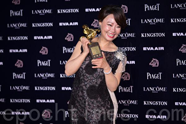 最佳女配角:吕雪凤(《醉.生梦死》)。(许基东/大纪元)