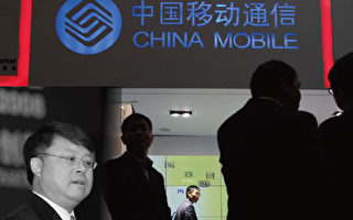 中国时局一周大事解读:江泽民家族被围剿
