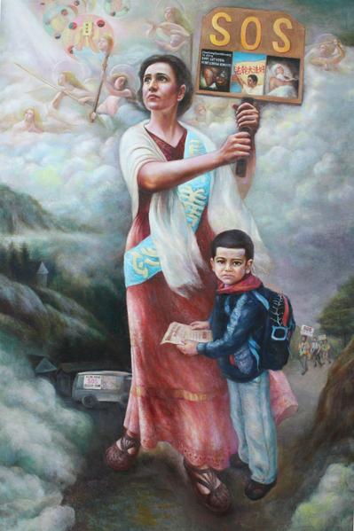《呼唤正义良知》,油画,李进宇作。(李进宇提供)