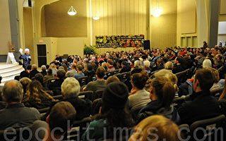 加拿大电影节放映《活摘》 震撼大陆观众