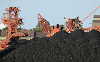中共政府已暗示準備簡化澳洲煤炭的進口程序。(Corey Davis/Getty Images)