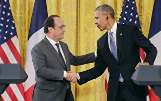 11月24日,法國總統奧朗德訪問白宮,與美國總統奧巴馬就加強聯合反恐做深入交流。會後,兩人舉行聯合新聞發布會。(Chip Somodevilla/Getty Image)