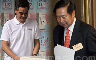 特首梁振英、前港澳辦副主任陳佐洱聯手炒作「港獨論」,試圖在香港激化社會矛盾,但今次區議會選舉結果令他們的造謠不攻自破。(大紀元資料圖片)