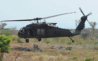 美一架黑鷹直升機德州墜毀 四人喪生