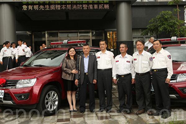 詹有明捐贈宜蘭消防局2輛消防警備車