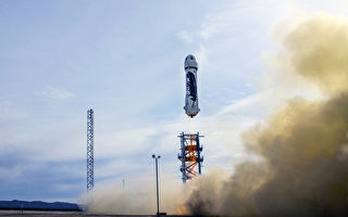 亚马逊旗下太空公司可回收火箭试射成功