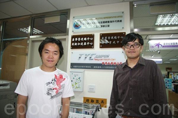 體訊科技總經理施志宏( 右) 與TYC-Campus實習生李安仁。(呂文馨/大紀元)