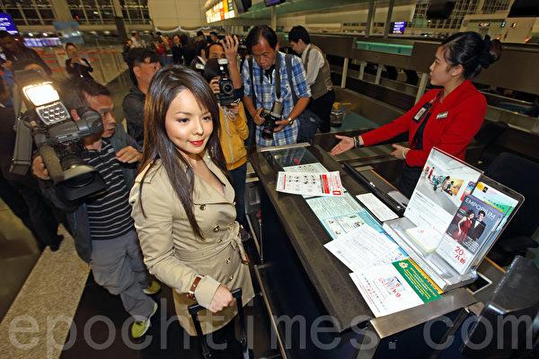 世姐林耶凡事件 引韩媒争相报法轮功新闻