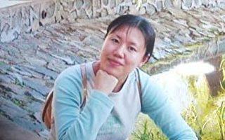 吉林省大学老师被秘判四年 合法上诉遭阻