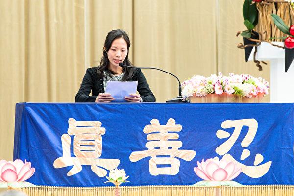 2015法轮大法台湾修炼心得交流会11月29日在台大体育馆召开,王净谊交流修炼心得。(白川/大纪元)