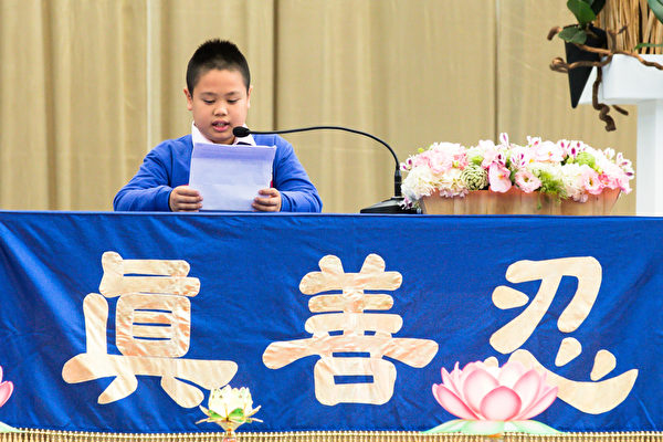 2015法轮大法台湾修炼心得交流会11月29日在台大体育馆召开,刘竣粮交流修炼心得。(白川/大纪元)