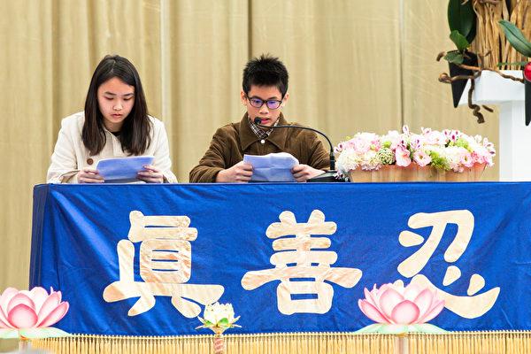 2015法轮大法台湾修炼心得交流会11月29日在台大体育馆召开,林钰庭、林侑融交流修炼心得。(白川/大纪元)